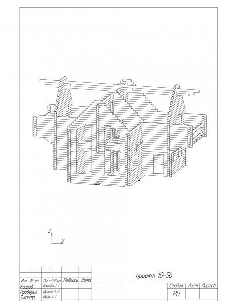 Проекты домов крупнейшая коллекция